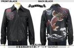【satori/さとり】糸菊波跳鯉柄ライダースジャケット GLRJ-002 ブラック