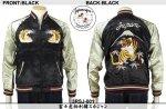 【Japanesque/ジャパネスク】富士虎柄刺繍スカジャン 3RSJ-001 ブラック