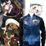 【Japanesque/ジャパネスク】風雷神柄刺繍スカジャン 3RSJ-003 ブラック