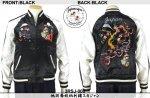 【Japanesque/ジャパネスク】地図舞妓柄刺繍スカジャン 3RSJ-006 ブラック