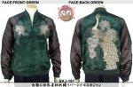 【花旅楽団】白菊に白孔雀刺繍リバーシブルスカジャン SKJ-181 グリーン