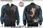 【花旅楽団】桜に跳ね鯉刺繍リバーシブルスカジャン SKJ-182 ブラック