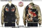 【花旅楽団】下菊緋鯉柄刺繍リバーシブルスカジャン SKJR-002 ブラック