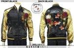 【Japanesque/ジャパネスク】菊金魚柄刺繍リバーシブルスカジャン 3RSJ-011 ブラック