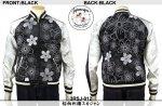 【Japanesque/ジャパネスク】桜柄刺繍スカジャン 3RSJ-012 ブラック