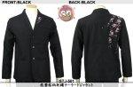 【花旅楽団】桜柄刺繍テーラードジャケット STJ-501 ブラック/ネイビー