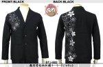 【花旅楽団】幾何学桜柄刺繍テーラードジャケット STJ-502 ブラック/ネイビー