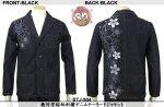 【花旅楽団】幾何学桜柄刺繍デニムテーラードジャケット STJ-504 ブラック