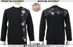 【花旅楽団】幾何学桜柄刺繍長袖Tシャツ LT-432 ブラック/グレー、ブラック/レッド
