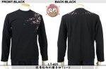 【花旅楽団】枝葉桜柄刺繍長袖Tシャツ LT-431 ブラック/アイボリー