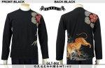 【satori/さとり】竹見返り虎柄刺繍長袖Tシャツ GLT-502 ブラック/ホワイト