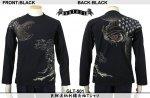 【satori/さとり】巨鯉波柄刺繍長袖Tシャツ GLT-501 ブラック/ホワイト