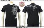 【花旅楽団】龍頭柄刺繍半袖Tシャツ ST-502 ブラック、アイボリー