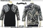 【satori/さとり】牡丹に跳ね鯉柄紋々抜染七分袖Tシャツ GPT-502 ブラック、ネイビー
