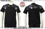 【花旅楽団】幾何学桜柄刺繍半袖Tシャツ STX-007 ブラック、アイボリー、ネイビー