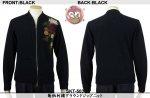 【花旅楽団】菊柄刺繍グラウンドジップニット SKT-503 ブラック、アイボリー