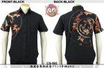 【花旅楽団】渦流金魚柄抜染プリント半袖シャツ CS-502 ブラック