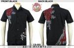 【花旅楽団】枝垂れ菊に鯉柄刺繍半袖シャツ CS-503 ブラック/アイボリー