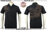 【花旅楽団】鳳龍図柄刺繍半袖シャツ CS-504 ブラック/アイボリー