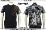 【satori/さとり】五重塔に髑髏芸子柄刺繍&抜染半袖Tシャツ GST-504 ブラック/ホワイト
