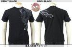 【花旅楽団】鳳凰柄刺繍半袖Tシャツ ST-507 ブラック/アイボリー