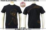 【花旅楽団】抱着髑髏柄刺繍半袖Tシャツ ST-508 ブラック/アイボリー