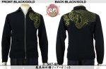 【花旅楽団】鳳凰柄刺繍ジップハイニット SKT-501 ブラック/ゴールド、ブラック/シルバー