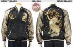 【花旅楽団】月紅葉狐柄刺繍スカジャン SSJ-504 ブラック