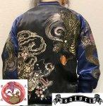 【花旅楽団×さとり】阿吽龍柄刺繍コラボスカジャン HSSJ-001 ブラック