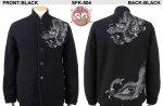 【花旅楽団】龍柄刺繍圧縮ニットファラオ SFK-504 ブラック/グレー