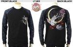 【花旅楽団】月桜に兎柄刺繍流水桜ジャガード長袖Tシャツ LT-602 ブラック/アイボリー