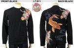 【花旅楽団】菊花緋鯉柄刺繍長袖Tシャツ LT-511 ブラック/アイボリー