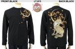 【花旅楽団】紅葉に月狐柄刺繍長袖Tシャツ LT-513 ブラック/アイボリー