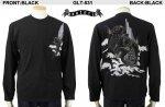 【satori/さとり】滝跳鯉柄刺繍長袖Tシャツ GLT-531 ブラック/アイボリー