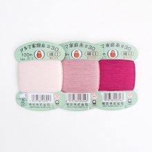 ダルマ家庭糸_手縫い糸 2