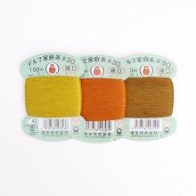 ダルマ家庭糸_手縫い糸 3