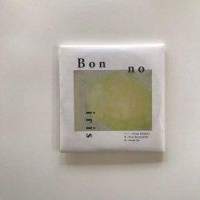 <font color=#9ce>new!</font> Bon no iris 『粒』 CD&Booklet