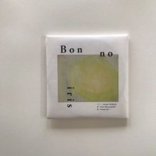 new! Bon no iris 『粒』 CD&Booklet