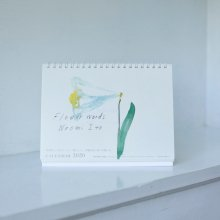 <font color=#9ce>new!</font> Naomi Ito 2020 Calendar 「flower words」週めくりカレンダー