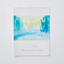 <font color=#9ce>new!</font> Naomi Ito 2020 Calendar 「Prism」月めくりカレンダー