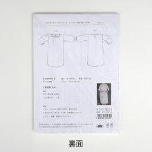型紙:nani IRO スモックワンピース