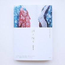 『詩を描く Poetry Textile』