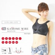 Kamome Wire カモメワイヤー (ブラック)