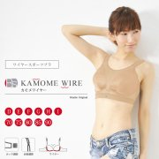 Kamome Wire カモメワイヤー (ベージュ)