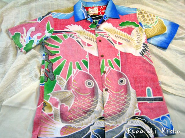 赤XL 身巾62cm<img class='new_mark_img2' src='//img.shop-pro.jp/img/new/icons59.gif' style='border:none;display:inline;margin:0px;padding:0px;width:auto;' />