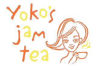無添加の手作りジャムティー販売from徳島   yoko's jam tea