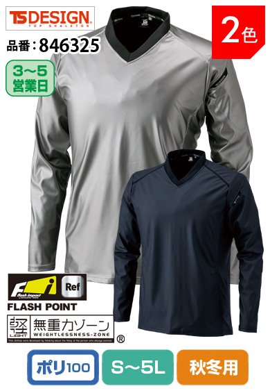 TS DESIGN 846325 藤和 無重力ゾーン フラッシュ ストレッチ・ウインドブレーカーシャツ  S〜5L【秋冬用】<img class='new_mark_img2' src='https://img.shop-pro.jp/img/new/icons24.gif' style='border:none;display:inline;margin:0px;padding:0px;width:auto;' />