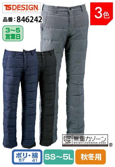 TS DESIGN 846242 藤和 無重力ゾーン ストレッチ中綿キルティングパンツ  SS〜5L 【秋冬用】<img class='new_mark_img2' src='https://img.shop-pro.jp/img/new/icons24.gif' style='border:none;display:inline;margin:0px;padding:0px;width:auto;' />