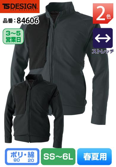 TS DESIGN 84606 藤和 ストレッチエアー素材 ハイブリッドサマージャケット【春夏用】<img class='new_mark_img2' src='https://img.shop-pro.jp/img/new/icons24.gif' style='border:none;display:inline;margin:0px;padding:0px;width:auto;' />