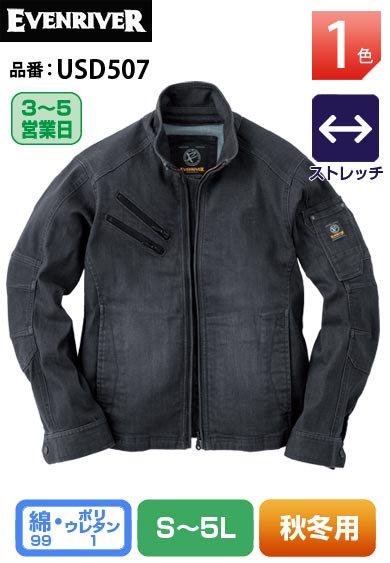 イーブンリバー USD507 EVENRIVER ストレッチブラストブルゾン ブラック<img class='new_mark_img2' src='https://img.shop-pro.jp/img/new/icons24.gif' style='border:none;display:inline;margin:0px;padding:0px;width:auto;' />